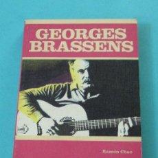 Música de colección: GEORGES BRASSENS. RAMÓN CHAO. COLECCIÓN LOS JUGLARES. Lote 31972054