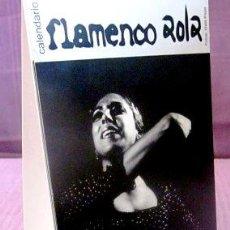Música de colección: CALENDARIO FLAMENCO 2012. Lote 32725064