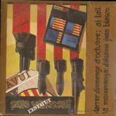 Musique de collection: DARRER DIUMENGE D'OCTUBRE / AL TALL - LA MOIXERANGA / DOLÇAINA J. BLASCO. BCN : EDIGSA, 1977. 45 RPM. Lote 36184984