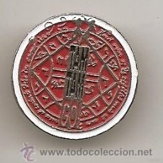Musique de collection: PIN DEL GRUPO TAM TAM GO. Lote 87272079