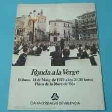 Música de colección: RONDA A LA VERGE. 1979. FORMATO 16 X 21 CM. Lote 38073131