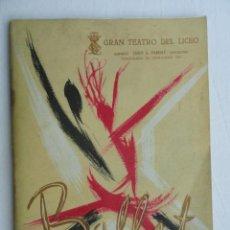 Música de colección: PROGRAMA DEL LICEO TEMPORADA PRIMAVERA 1961.. Lote 40318057