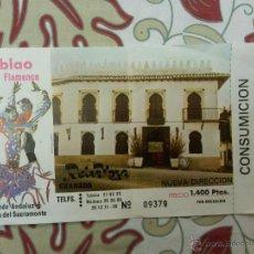 Música de colección: ENTRADA TABLAO GITANO FLAMENCO,REINA MORA, GRANADA, DUENDE ANDALUZ EXTRACTO DE SACROMONTE 19 X 10,5. Lote 42973202