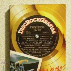 Música de colección: DISCROCKGRAFIAS(EL LIBRO DE ORO DEL ROCK).JORDI SIERRA I FABRA..PEDIDO MINIMO 5€. Lote 42997210
