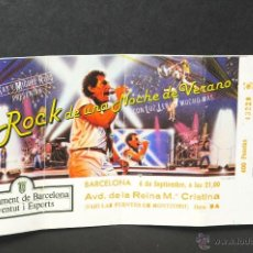 Música de colección: ENTRADA EL ROCK DE UNA NOCHE DE VERANO MIGUEL RIOS BARCELONA. Lote 46022003