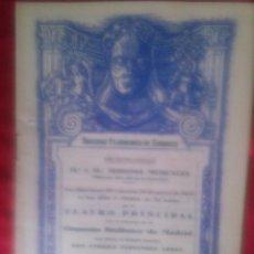Musica di collezione: SOCIEDAD FILARMÓNICA DE ZARAGOZA. PROGAMA DE CONCIERTO DE MÚSICA CLÁSICA DE 1933. Lote 48495909