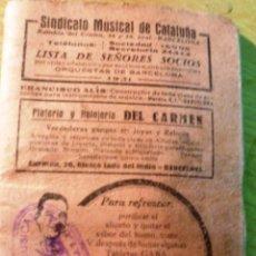 Música de colección: LIBRITO SINDICATO MUSICAL DE CATALUÑA . LISTA DE SEÑORES SOCIOS . 1931. Lote 51067854