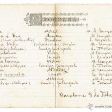 Música de colección: PS6421 PROGRAMA DE CONCIERTO CELEBRADO EN BARCELONA EL 9 DE FEBRERO DE 1896. Lote 54930521
