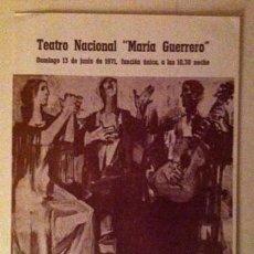 Música de colección: FESTIVAL FLAMENCOLOGÍA - 1971 - FOLLETO DÍPTICO - MORENTE, AGUJETAS, LA PAQUERA.... Lote 56164739