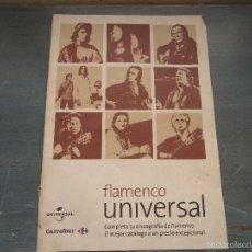 Música de colección: ANTIGUA HOJA PUBLICITARIA FLAMENCO UNIVERSAL CAMARON DE LA ISLA PACO DE LUCIA .... Lote 56529759