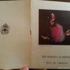 Música de colección: FLAMENCO FUNDACION PEÑA EL TARANTO 1984 ISABEL FLORES TOMATITO CAMARON JOSE MERCED EL PELE PACO CORT. Lote 56530329