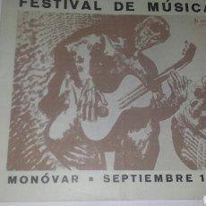Música de colección: PROGRAMA FESTIVAL DE MÚSICA MONÓVAR 1963 SOCIEDAD CULTURAL INSTRUCTIVA DE CULLERA RECITAL GUITARRA N. Lote 65803385