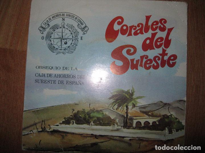 CAJA SURESTE DE ESPAÑA ORFEON DE ALICANTE STELLA - MARI (Música - Varios)