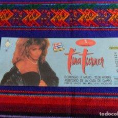 Música de colección: ENTRADA NUEVA SIN USO PEPSI TINA TURNER AUDITORIO CASA CAMPO MADRID 500 PTS REGALO STING Y LEVEL 42.. Lote 52975786