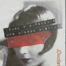Música de colección: ENTRADA CONCIERTO DOCTOR DESEO. Lote 70036653