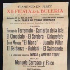 Música de colección: CAMARÓN, TERREMOTO, CHOCOLATE... - CARTEL ORIGINAL FIESTA DE LA BULERÍA - JEREZ - 1978. Lote 72826707