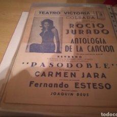Música de colección: CARTEL DE UN CONCIERTO DE ROCÍO JURADO. TEATRO VICTORIA. AÑOS 70. Lote 76395710