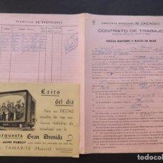 Música de colección: VILANOVA DE LA SAL ( LLEIDA ) CONTRATO DE LA ORQUESTA GRAN AVENIDA ( TAMARITE ) AÑO 1964. Lote 84498448