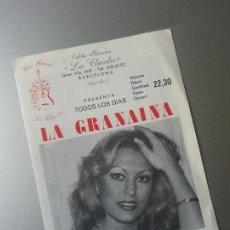 Música de colección: LA GRANAINA Y SU CUADRO FLAMENCO GÜITO Y SU COMBO GITANO TABLAO HOTEL RITZ LOS CLAVELES BARCELONA. Lote 85066540