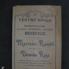 Música de colección: TEATRO APOLO - PROGRAMA -AÑO 1905 -MARIANO ROSELL -VER FOTOS-(V- 11.620). Lote 89681212
