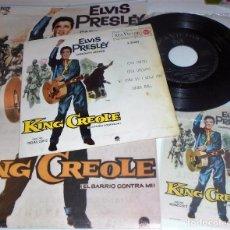 Música de colección: ELVIS PRESLEY - IMPRESIONANTE LOTE KING CREOLE. Lote 93038245