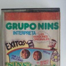 Música de colección: CASETE INFANTIL/NINSLANDIA/BATALLA DE LOS PLANETAS-EL IMPERIO CONTAATACA/RUY. Lote 104356575