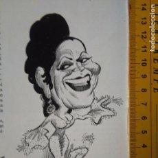 Música de colección: HOJA REVISTA ARTISTA AÑOS 70/80 - COLECCIONISTAS DE CANTANTES - CARICATURA - JUANITA REINA. Lote 107889127