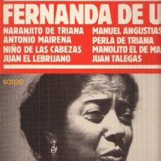 Música de colección: LP: FLAMENCO 8, FERNANDA DE UTRERA, SOLEARES: SEVILLA. Lote 112618407