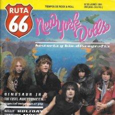 Música de colección: RUTA 66 (REVISTA DE MÚSICA), NÚMERO 63. ORIGINAL DE JUNIO DE 1991. Lote 113317439