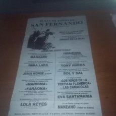 Música de colección: CARTEL DE ACTUACION VARIOS ARTISTA. SAN FERNANDO. 8 AGOSTO 1987. Lote 113477679