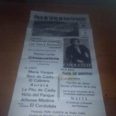 Música de colección: CARTEL . CHIQUETETE. ACOMPAÑADA DE SU ORQUESTA Y GUITARRA. . Lote 113638827