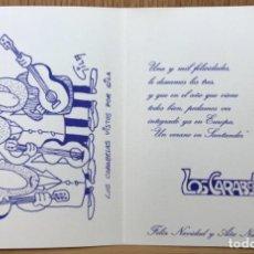Música de colección: TARJETA DE FELICITACIÓN DEL GRUPO MUSICAL LOS CARABELAS - SANTANDER, 1992 - MÚSICA DE CANTABRIA. Lote 118405235