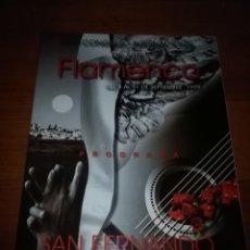 Música de colección: XXVII CONGRESO INTERNACIONAL DE ARTE FLAMENCO. DEL 8 AL 11 DE SEPTIEMBRE 1999. SAN FERNANDO. EST24B2. Lote 121061319