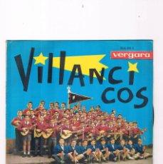 Música de colección: DISCO VINILO VILLANCICOS RONDALLA LA SALLE BARCELONETA VERGARA. Lote 123062475