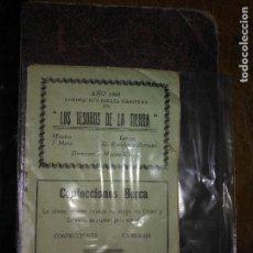 Música de colección: LIBRETO FIESTAS TIPICAS CARNAVAL CADIZ 1965 LOS TESOROS DE LA TIERRA ASOCIACION PIÑATA GADITANA . Lote 124500603