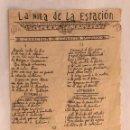 Música de colección: CARCAGENTE. LA NIÑA DE LA ESTACIÓN. BONITA REPRODUCCIÓN ESCRITA POR UNA CANTANTE LOCAL (1933). Lote 126732220