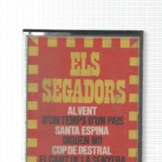 Música de colección: TRONIC: CINTA CASSETTE. MANUEL DE FALLA - EL AMOR BRUJO, NOCHES EN LOS JARDINES DE ESPAÑA. Lote 150600708