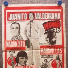 Música de colección: FESTIVALES 76. JUANITO VALDERRAMA, NARANJOTO, JUANITO MARAVILLAS, LINA LUJAN, SANTITOS, MARGOT IBI. Lote 131434990
