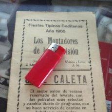 Música de colección: DIFICIL - FIESTAS TIPICAS GADITANAS, CARNAVAL DE CADIZ 1965 LOS MONTADORES DE LA TELEVISION LIBRETO . Lote 132102582
