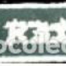 Música de colección: IV REICH - LOGO - PAR. Lote 133130533