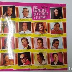 Música de colección: LP: LOS FAVORITOS DE LA COPLA Y EL CANTE VOL 2. FANDANGOS PATRIOTICOS (JUANITO VALDERRAMA), CUAT.... Lote 141420194