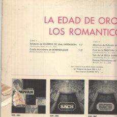 Música de colección: LP, GRAMUSIC: LA EDAD DE ORO DE LOS ROMANTICOS - OBERTURA DE RUSLAND AND LUDMILA. Lote 141421120