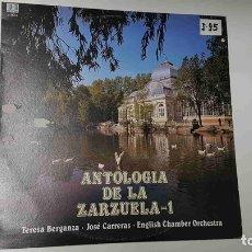 Música de colección: LP: ANTOLOGIA DE LA ZARZUELA - 1. TERESA BERGANZA, JOSE CARRERRAS, ENGLISH CHAMBER ORCHESTRA. Lote 141421196