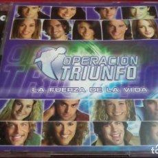 Música de colección: OPERACIÓN TRIUNFO - LA FUERZA DE LA VIDA. EDICIÓN EN LA QUE PARTICIPÓ MANUEL CARRASCO. 2 DISCOS. Lote 142129458
