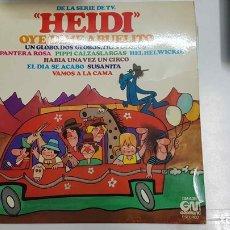 Música de colección: LP: HEIDI OYE-DIME ABUELITO. DE LA SERIE DE TV. Lote 142433104