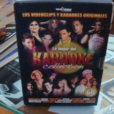 Música de colección: LO MEJOR DEL KARAOKE ( COLLECTION) 2007 3 DVD. 60 TEMAS. Lote 143592518