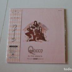Música de colección: QUEEN - IN THE MIRROR - CD EMI JAPON. Lote 144182674