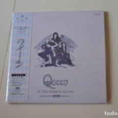 Música de colección: QUEEN - IN THE MIRROR AGAIN - CD EMI JAPON. Lote 144183238