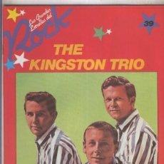 Música de colección: DISCO LP: LAS GRANDES ESTRELLAS DEL ROCK VOLUMEN 39: THE KINGSTON TRIO. Lote 144851290
