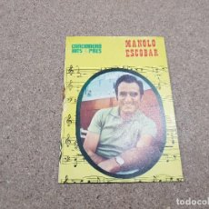 Música de colección: MUSICA....ANTIGUO CANCIONERO....MANOLO ESCOBAR......HITS PRES....1967...... Lote 147987686